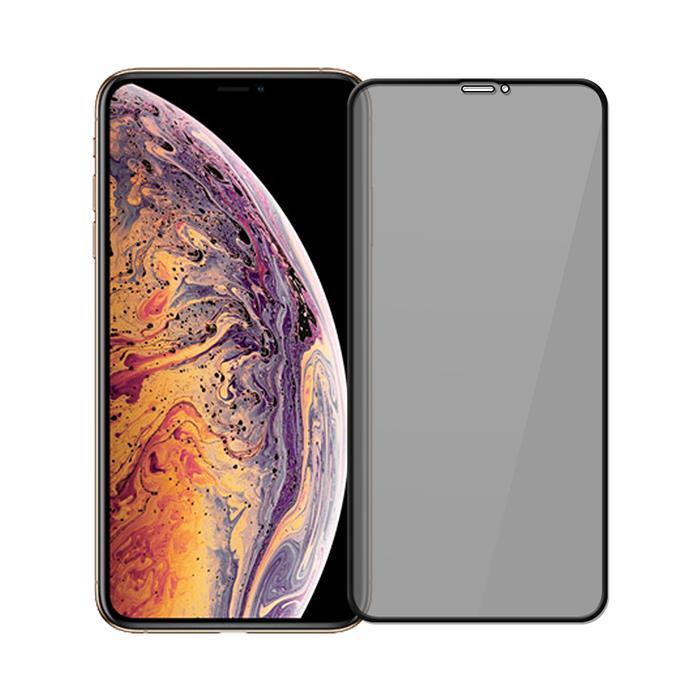 iPhone Xs Max 高透防窺滿版9H鋼化玻璃保護貼