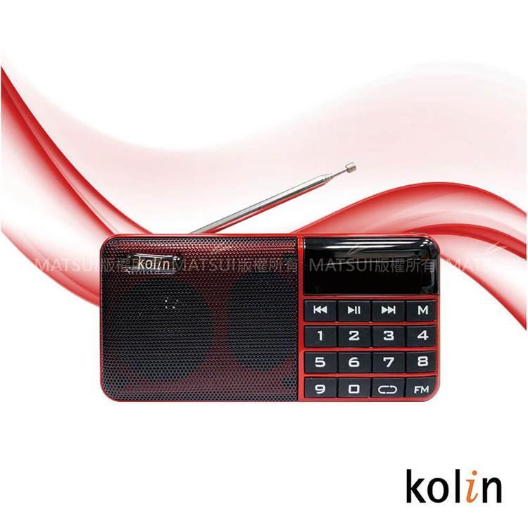 Kolin歌林 多媒體MP3播放器 KCD-EH3018