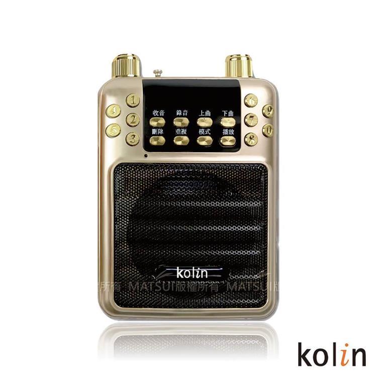 Kolin歌林 教學擴音機 KMC-EH9355