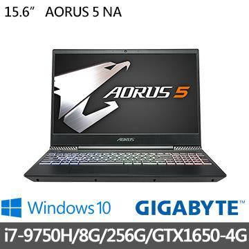 GIGABYTE 技嘉 AORUS 5-NA 15.6吋 i7-9750H 8G 電競筆電