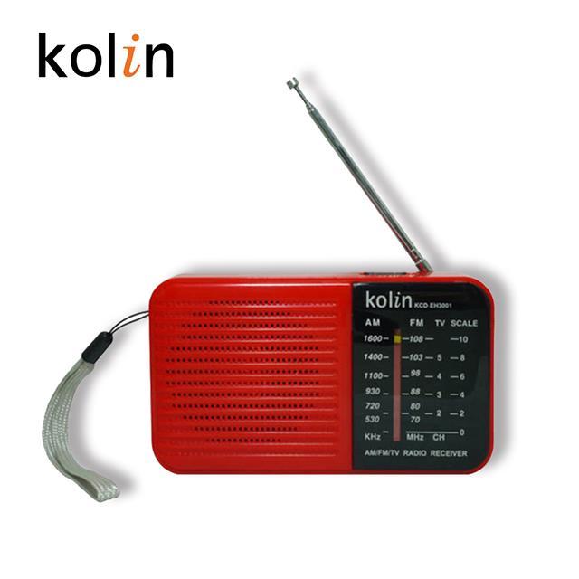 KOLIN歌林 AM/FM收音機 KCD-EH3001