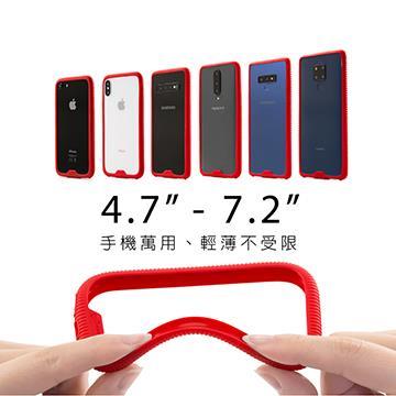 【Bone】環形手機綁 Phone RingTie - 防手滑輕薄手機邊框-藍