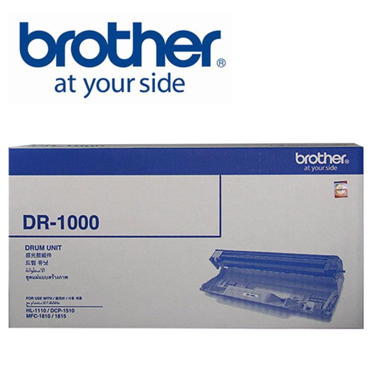 Brother DR-1000 原廠感光滾筒