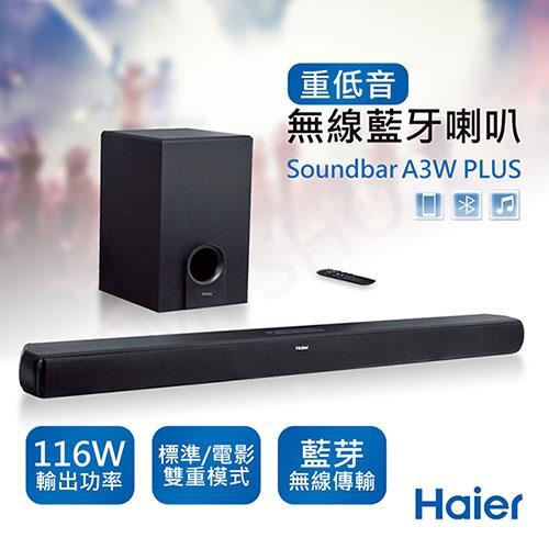 【海爾Haier】無線重低音藍牙喇叭 Soundbar A3W PLUS