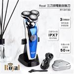 Royal-三刀頭電動刮鬍刀RY-EH190(附座充)