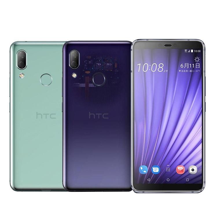HTC U19e (6G/128G)八核心6吋雙卡機※送自拍桿+內附保護殼※