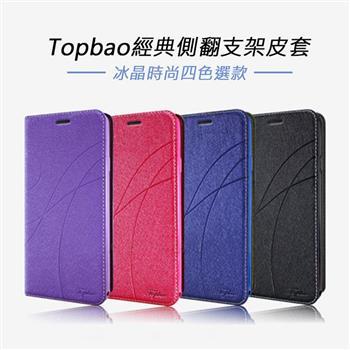 Topbao ASUS ZENFONE 4 PRO (ZS551KL) 冰晶蠶絲質感隱磁插卡保護皮套