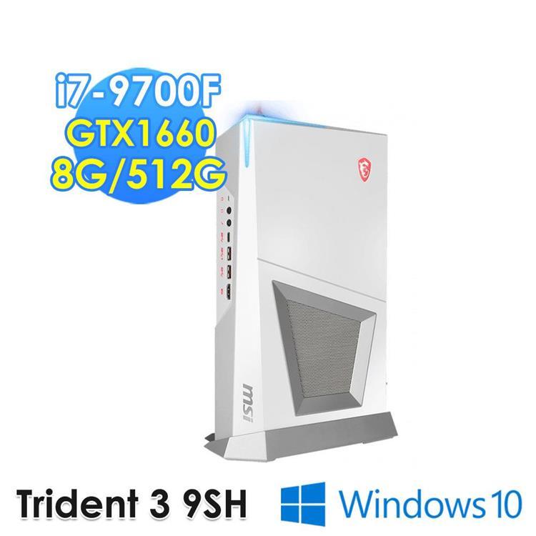 msi微星 Trident 3 Arctic 9SH-428TW i7-9700F 8G 電競桌機