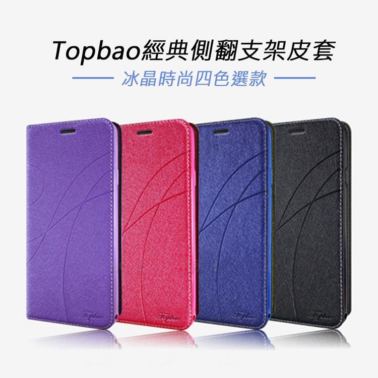 Topbao Samsung Galaxy A20 冰晶蠶絲質感隱磁插卡保護皮套 (藍色)