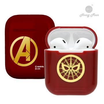 復仇者聯盟系列 AirPods硬式保護套 鋼鐵蜘蛛人