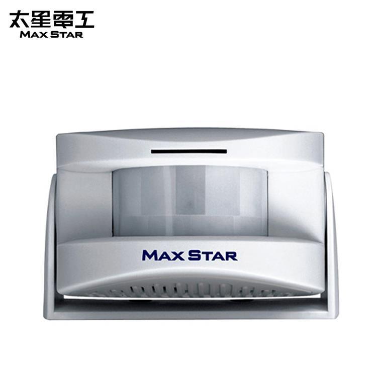 【太星電工】MAXSTAR/感應來客報知器