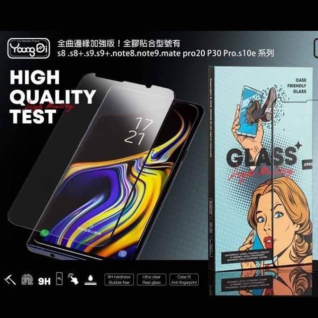 三王玻 SAMSUNG Galaxy Note 8 3D曲面9H邊緣玻璃保護貼