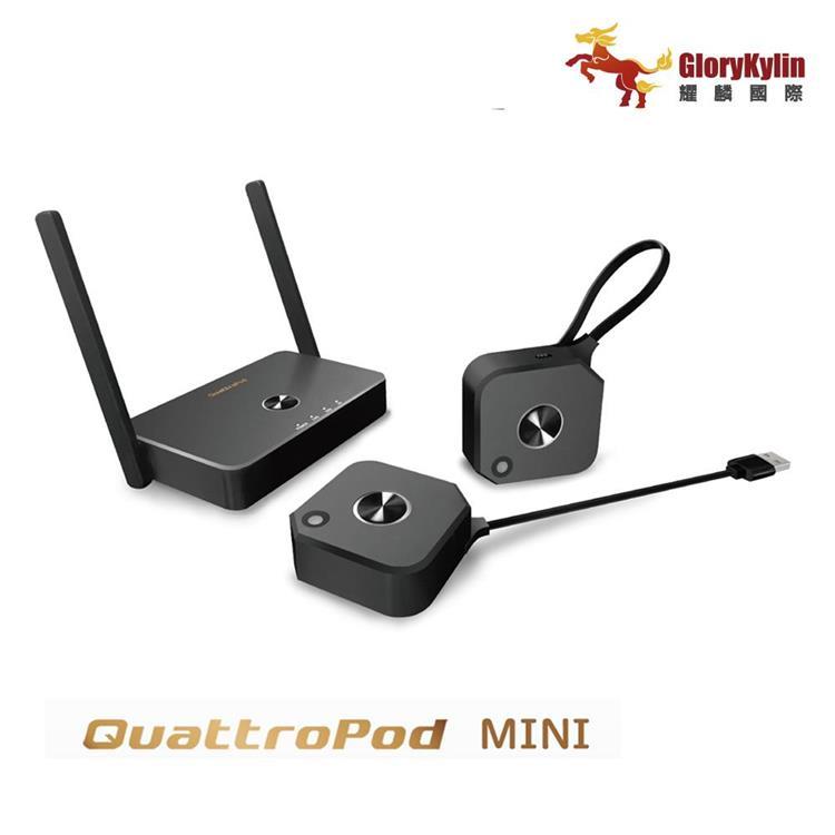 GKI耀麟國際 QuattroPod Mini無線簡報器 商用會議影音傳輸器 一鍵投影 1080P 多人連線