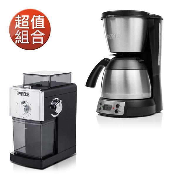 【超值組】荷蘭公主保溫壺咖啡機+專業磨豆機(246009+242197)