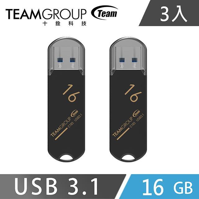 Team十銓科技USB3.1簡約風黑色隨身碟-C183/16GB三入