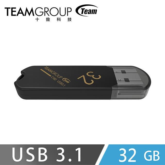 Team十銓科技USB3.1簡約風黑色隨身碟-C183/32GB