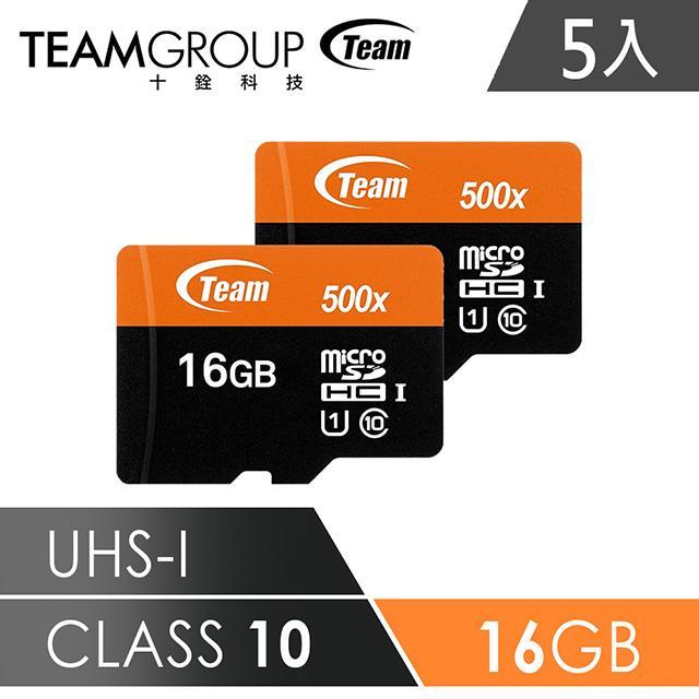 Team十銓科技500X-MicroSDHC UHS-I超高速記憶卡16GB(五入組)-附贈轉卡