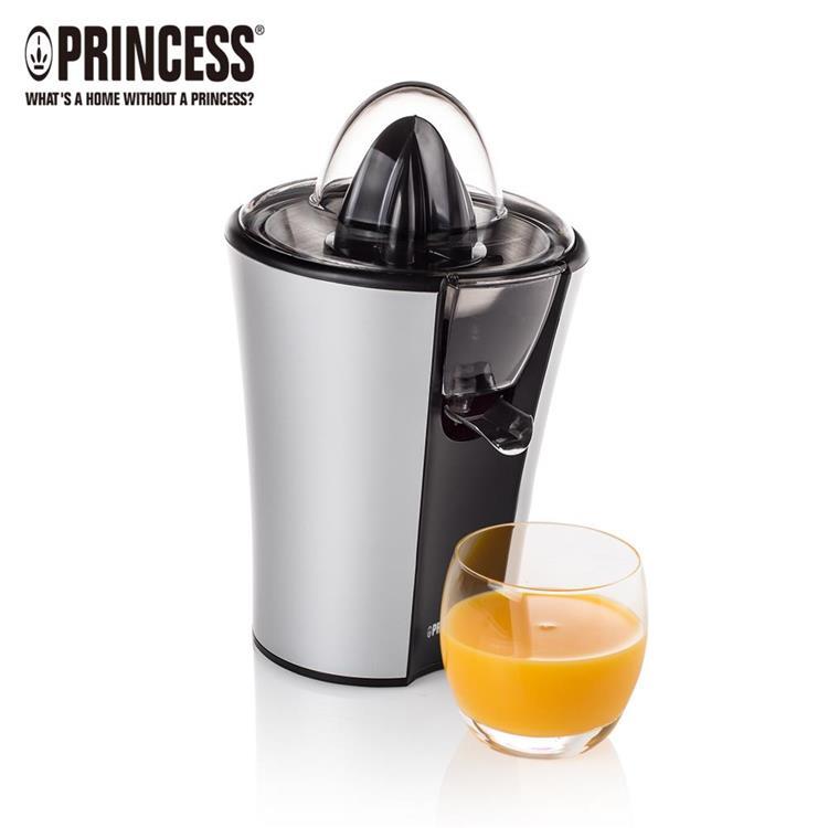 【Princess】荷蘭公主極速榨汁機201970
