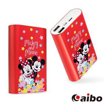 【Disney】繽紛歡樂 12000Plus Type-C雙向充電行動電源(附收納袋)