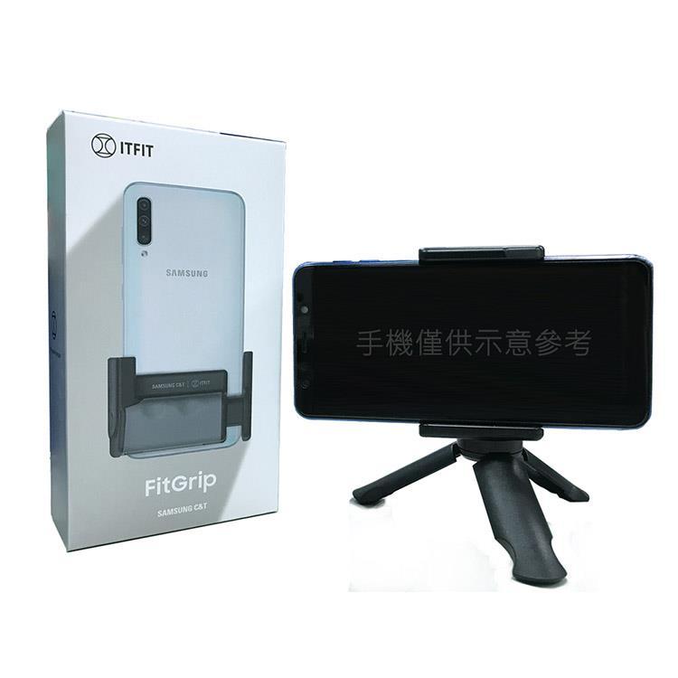 Samsung ITFIT TW-PHOTOGRIP無線藍牙美拍握把