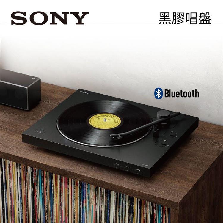 SONY 索尼 無線藍芽黑膠唱盤 內建藍芽 PS-LX310BT(預購)