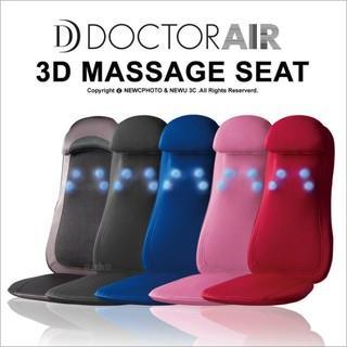 日本設計【Doctor Air】3D 按摩椅墊 共五色 MS001/MS-001