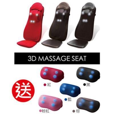 日本 DOCTOR AIR 3D頂級按摩椅墊 共三色 送3D 立體按摩枕