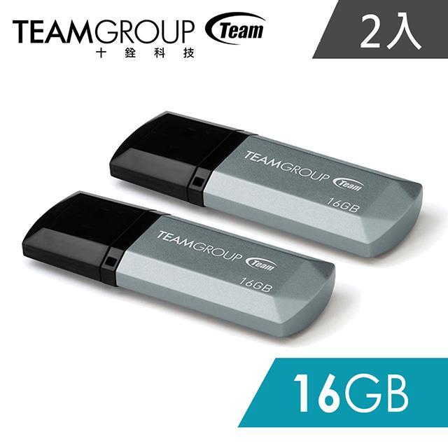 Team十銓科技 C153璀璨星砂碟-科技銀-16GB(二入組)