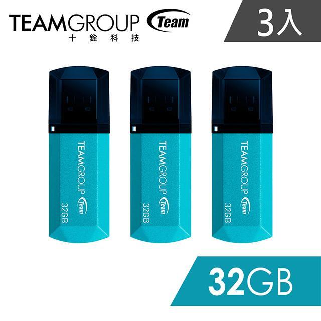 Team十銓科技C153璀璨星砂碟-冰雪藍-32GB(三入組)