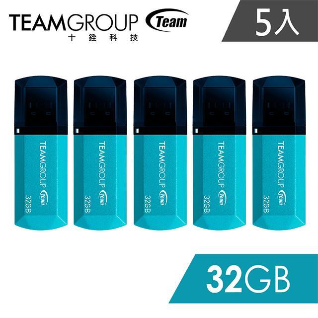 Team十銓科技C153璀璨星砂碟-冰雪藍-32GB(五入組)