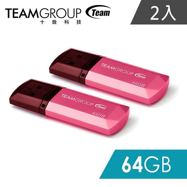 Team十銓科技C153璀璨星砂碟-蜜桃粉-64GB(二入組)