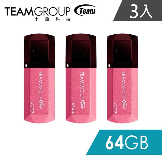 Team十銓科技C153璀璨星砂碟-蜜桃粉-64GB(三入組)