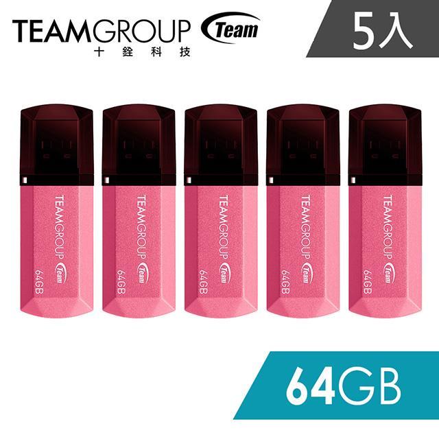 Team十銓科技C153璀璨星砂碟-蜜桃粉-64GB(五入組)