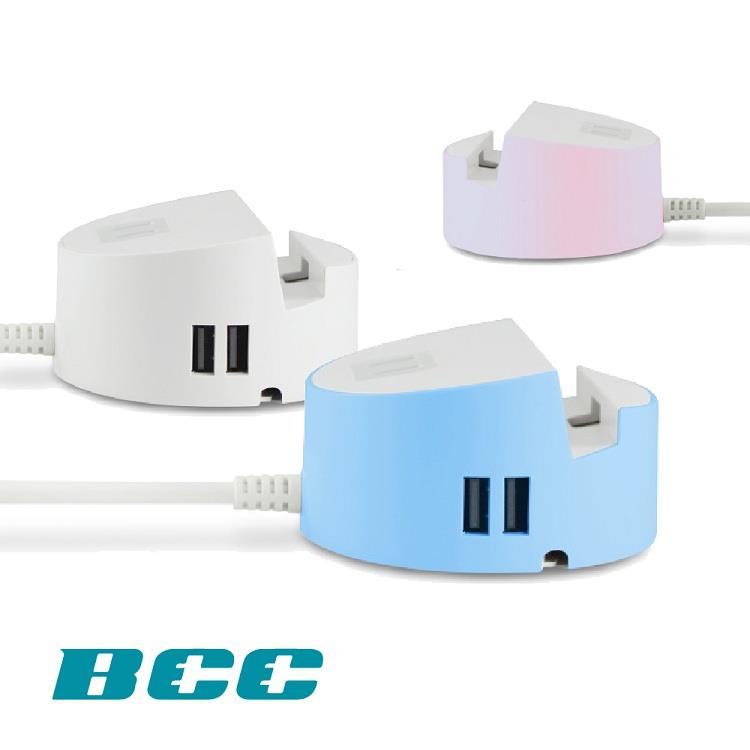 BCC RC200 三合一延長插座附USB直立座