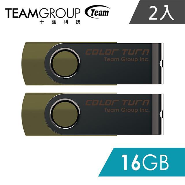TEAM 十銓科技 E902 Color Turn 彩轉行動碟 16GB(2入組)