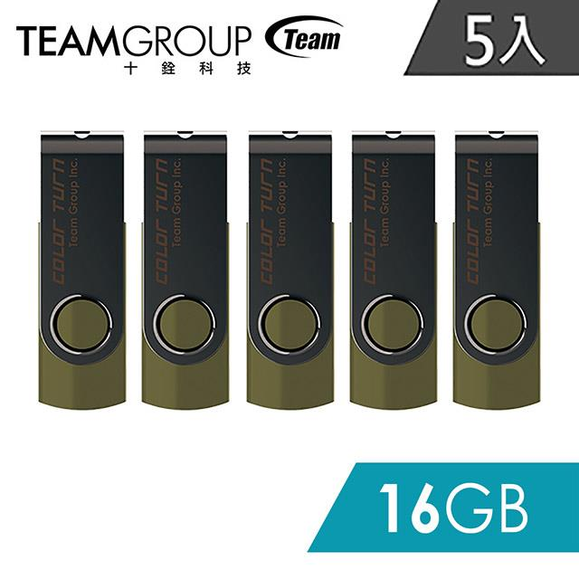 TEAM 十銓科技 E902 Color Turn 彩轉行動碟 16GB(5入組)