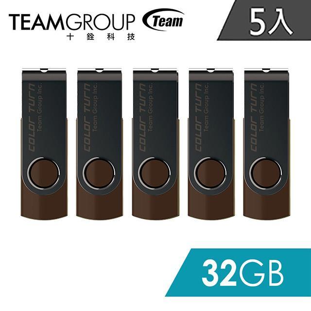 TEAM 十銓科技 E902 Color Turn 彩轉行動碟 32GB(5入組)