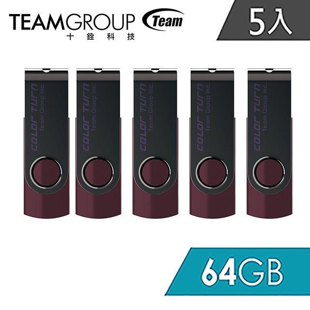 TEAM 十銓科技 E902 Color Turn 彩轉行動碟 64GB(5入組)