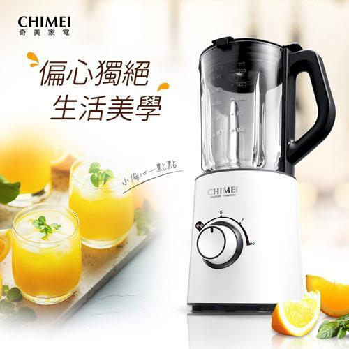 CHIMEI奇美 小偏心果汁機 MX-1500T2