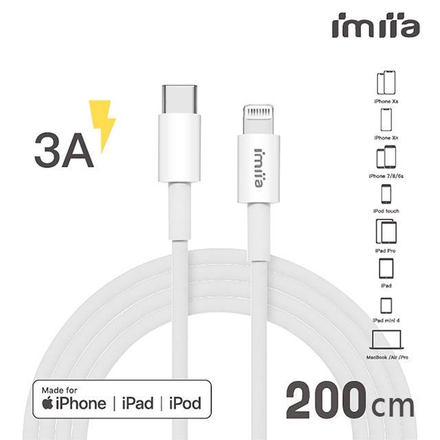 imiia Lightning to Type-C Mfi蘋果認證數據線-2M