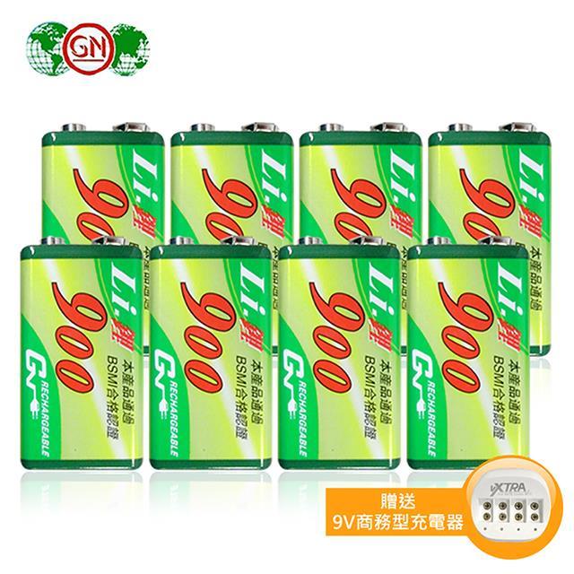 GN高容量9V鋰充電電池八入組(贈送9V商務型充電器)