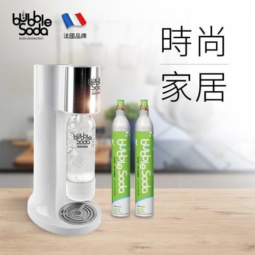 法國BubbleSoda 經典氣泡水機-時尚白雙氣瓶組合 BS-885KTS2