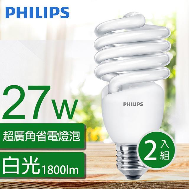 【飛利浦PHILIPS】Tornado 螺旋省電燈泡T2 27W E27 120V 白光 (2入組)