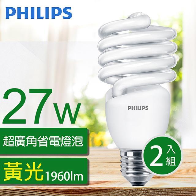 【飛利浦PHILIPS】Tornado 螺旋省電燈泡T2 27W E27 120V 黃光 (2入組)