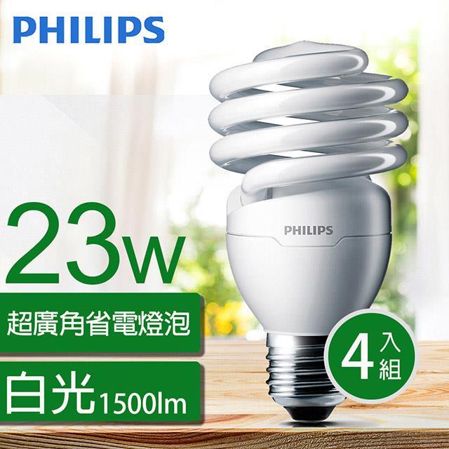 【飛利浦PHILIPS】Tornado 螺旋省電燈泡T2 23W E27 120V 白光 (4入組)