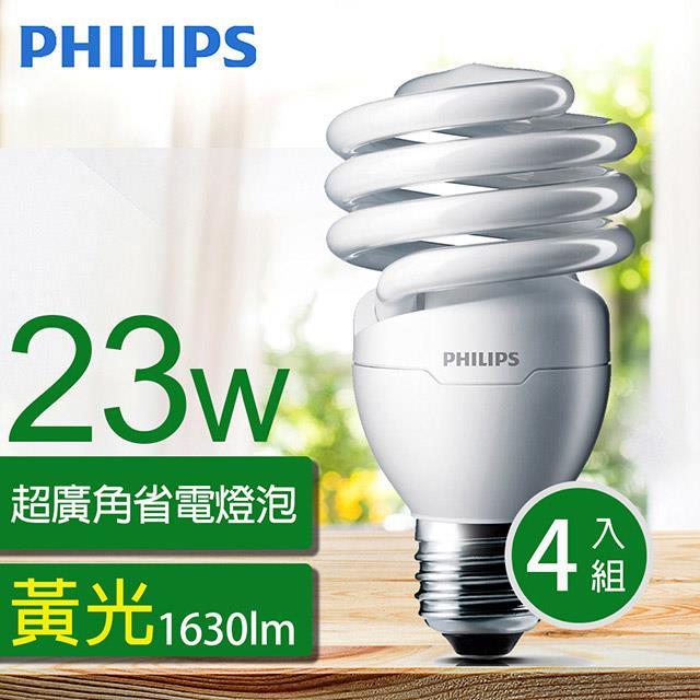【飛利浦PHILIPS】Tornado 螺旋省電燈泡T2 23W E27 120V 黃光 (4入組)