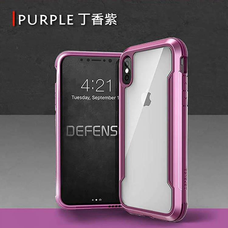 X-Doria 刀鋒極盾系列 iPhone Xs Max 保護殼 (丁香紫)