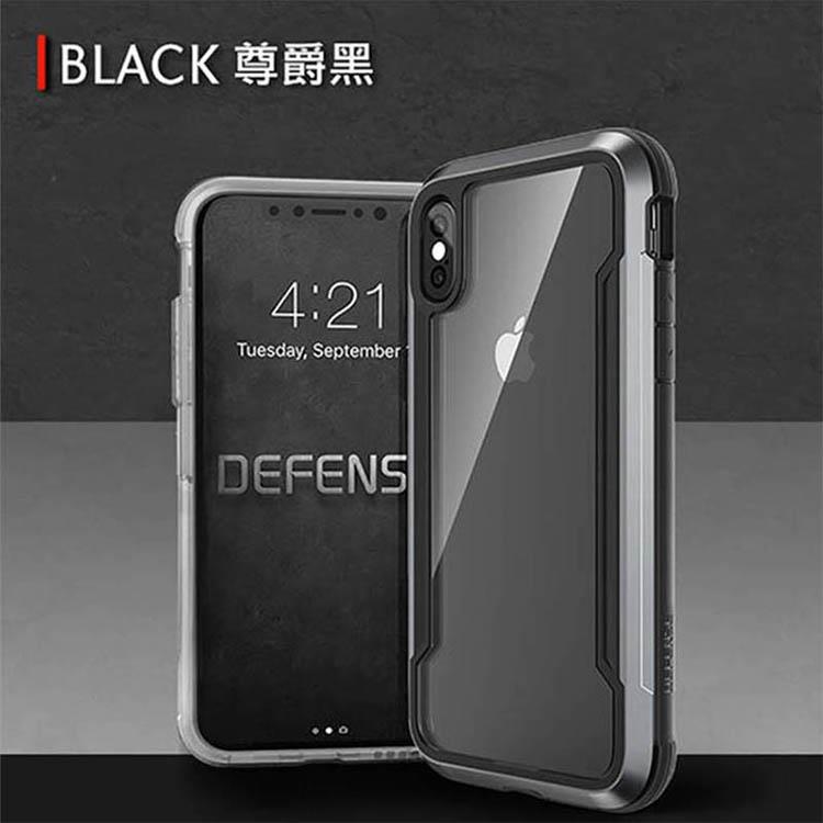 X-Doria 刀鋒極盾系列 iPhone Xs Max 保護殼 (尊爵黑)