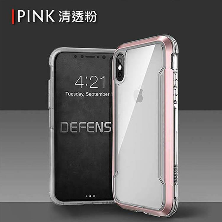 X-Doria 刀鋒極盾系列 iPhone Xs Max 保護殼 (清透粉)