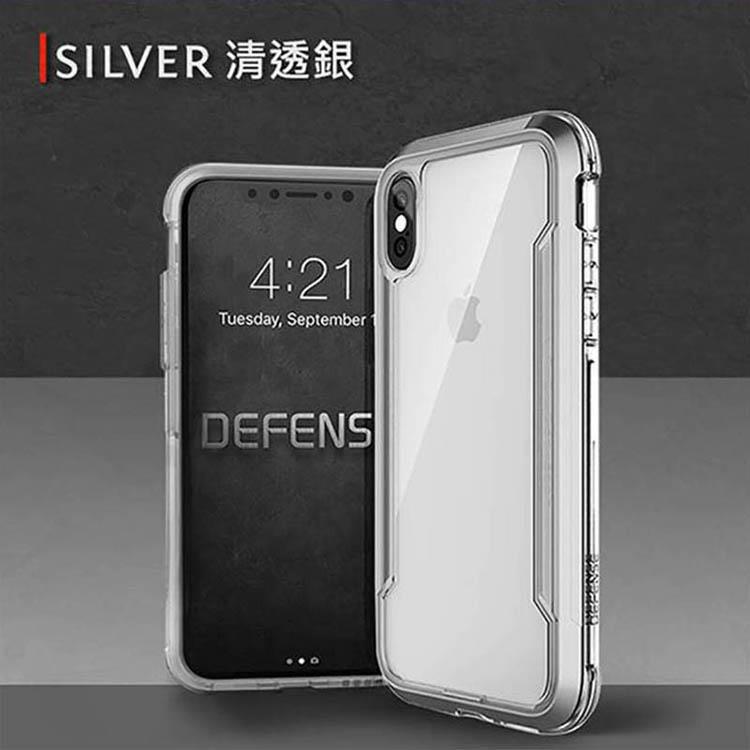 X-Doria 刀鋒極盾系列 iPhone Xs Max 保護殼 (清透銀)
